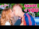 SHAPE OF YOU ft Ева Миллер Ed Sheeran COVER