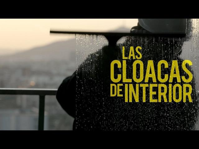 LAS CLOACAS DE INTERIOR