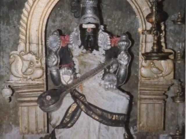 Saraswati Mantra Invocation