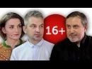 Ленур Іслямов Вы не думайте что крымские татары белые и пушистые 16