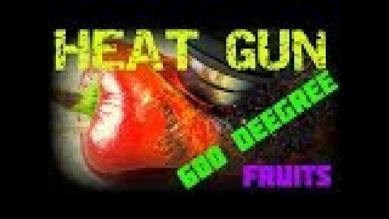 EXPERIMENT - 600 DEEGREE HEAT GUN - FRUITS -(PEPPER / POTATO / QUINCE ) / ФРУКТЫ / MEYVELER/ الفاكهة