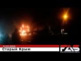 Старый Крым, сгорела фура. 12.02.2018г