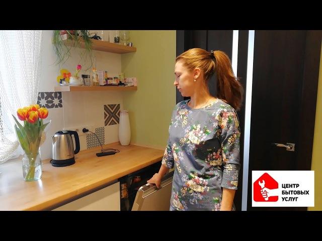 Отзыв о ремонте посудомоечной машинке