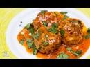 Тефтели с Подливкой Очень Вкусные Нежные и Сочные Самый Любимый Рецепт