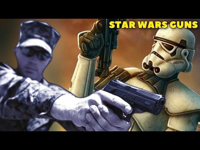 ПОЧЕМУ В STAR WARS НЕТ ОГНЕСТРЕЛЬНОГО ОРУЖИЯ (или есть)