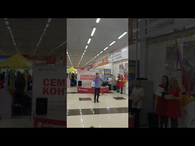 Нарек Алексанян - Im harsik. Им харсик