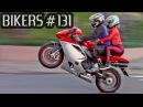 BIKERS 131 Wheelies Burnouts Stoppies with SUPERBIKES on the Streets