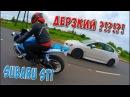 Купил Новый Мотоцикл ЛИТР Honda CBR Fireblade 1000RR Тест Драйв на Дороге
