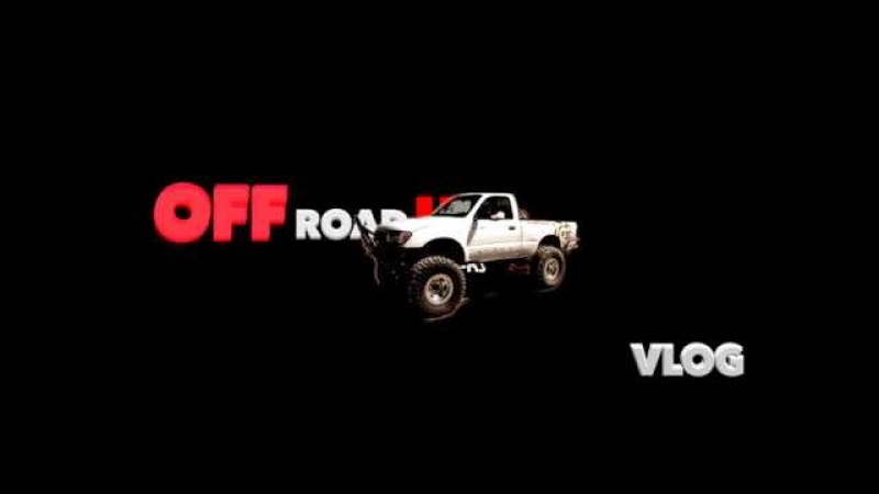OFFroad UK Грунтозацеп своими руками (Vlog)