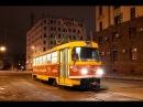 Tatra T3SU №105 — Самый старый пассажирский трамвай в Ростове-на-Дону