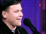 Юрий Белоусов - Милая (ГАВАНЬ)