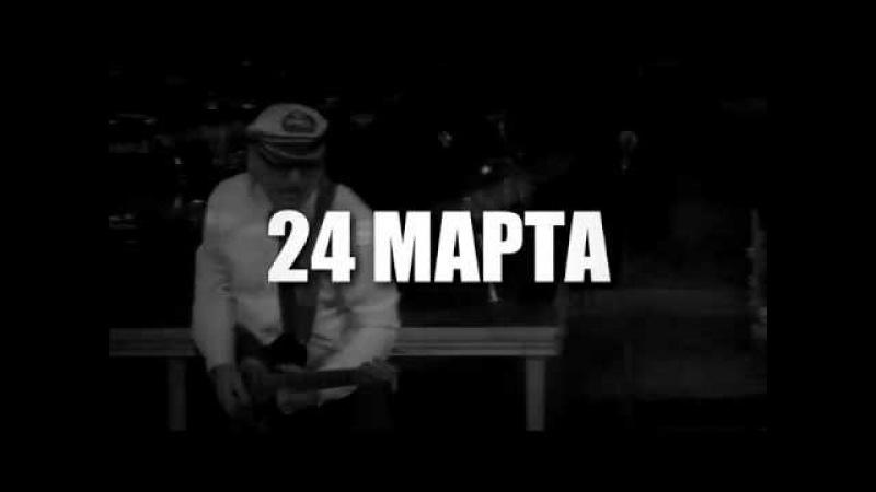 РОК в СССР из НОВОСИБИРСКА на 49-м канале