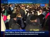 Беспорядки в Бирюлёво (А.Мамонтов - причины и следствия)
