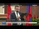Новости на «Россия 24» • Российские сурдлимпийцы отправились на Игры в Турцию