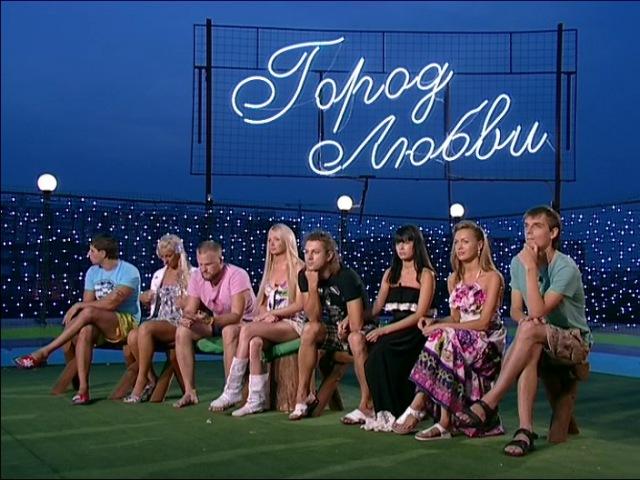 ДОМ-2 Город любви 2291 день Вечерний эфир (18.08.2010)