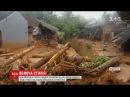 На індонезійському острові Ява стався зсуву ґрунту є загиблі