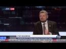 Мосийчук: Я не угрожал Гужве судьбой Бузины