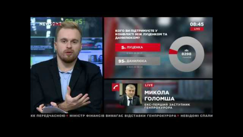 Голомша: Ежов может быть важным винтиком в работе спецслужб РФ 22.12.17