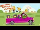 Тачки - Тачки - Лоурайдер - Крутая машинка для вечеринки - Новые мультики про машинки для детей