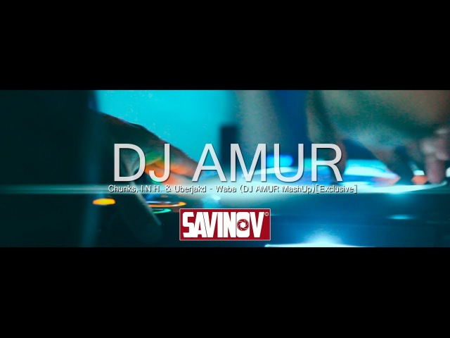 Chunks, I.N.H. Uberjakd - Waba (DJ AMUR MashUp) SAVINOVPRODUCTION