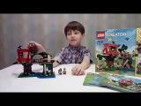 LEGO. lego creator 3 в 1.Лего. Домик на дереве.