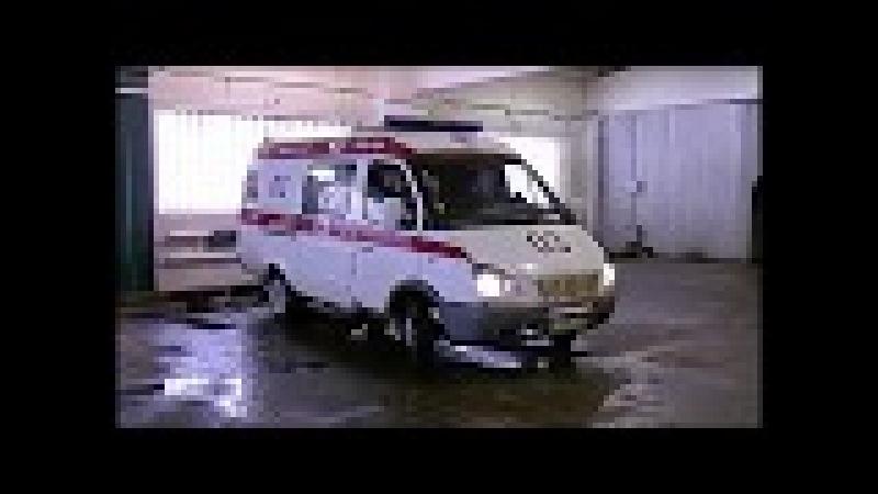 Сотрудники скорой помощи бунтуют