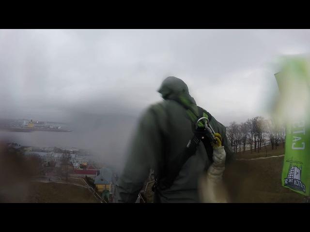 2017.11.12 - CATS Team - Роупджампинг - Мост - 22