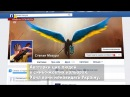 Правда про брехня і пропаганда 1000$ за фейк Україна Ukraine Украина НЕ росія ruSSia роССия кремль пУтин фейк РАШИЗМ