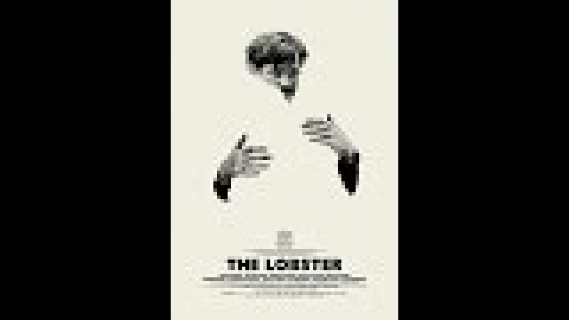 Лобстер (фильм, 2015) HDRip