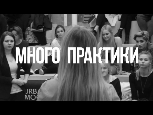 SETTERS EDUCATION MOSCOW Spring`17