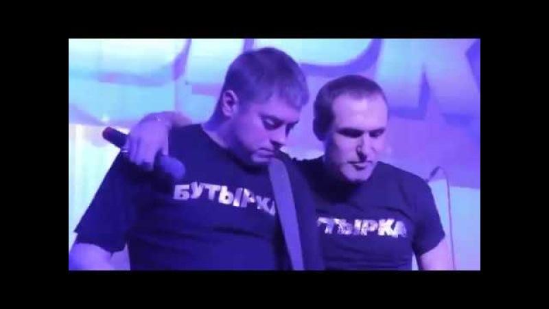 Михаил Борисов Прощай тюрьма