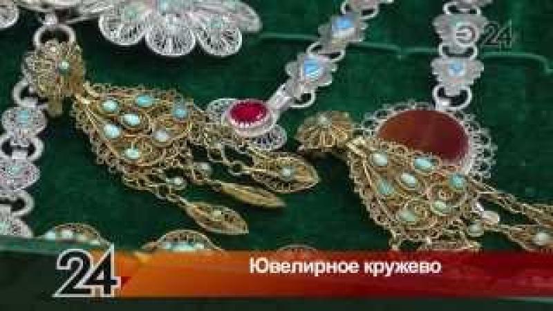 В Казани открыли лабораторию, в которой ювелиры воссоздают драгоценности по рис...