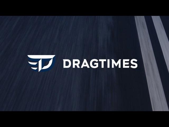 АНОНС DT Test Drive перезагрузка. Совсем скоро новые обзоры от Dragtimes!