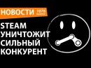 Новости из мира игр, хайтека и кино. Выпуск 1076