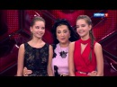 Arina and Dina Averins — Live with Andrey Malakhov / Moscow