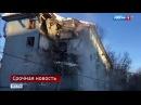 Вести Москва Взрыв газа в пятиэтажке в Мурманске идет эвакуация жильцов из всех подъездов