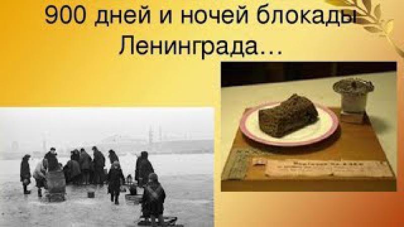 Помним Гордимся 1941 1945