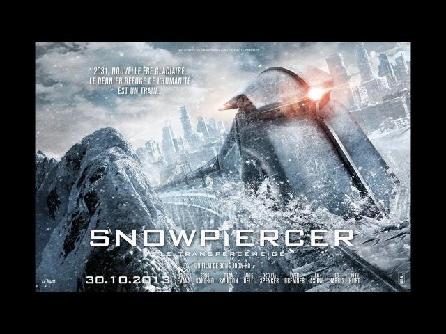 (всякое) Мини-обзор фильма Сквозь Снег - закладки от авторов.