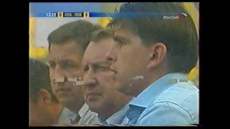 02.08.2003 Чемпионат России 19 тур Спартак (Москва) - Локомотив (Москва) 2:5