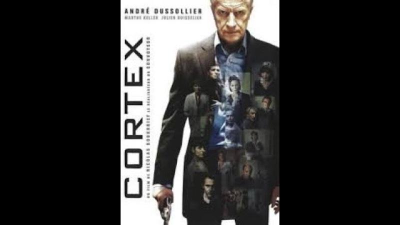 Кортекс 2008 Кортекс триллер криминал детектив среда кинопоиск фильмы выбор кино приколы ржака топ смотреть онлайн без регистрации
