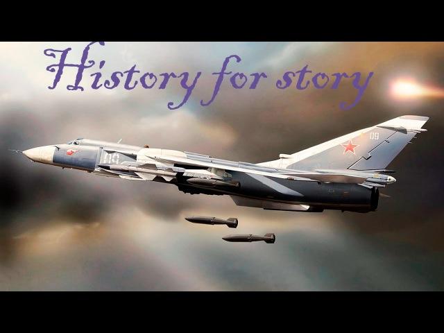 История развития управляемых авиабомб УАБ
