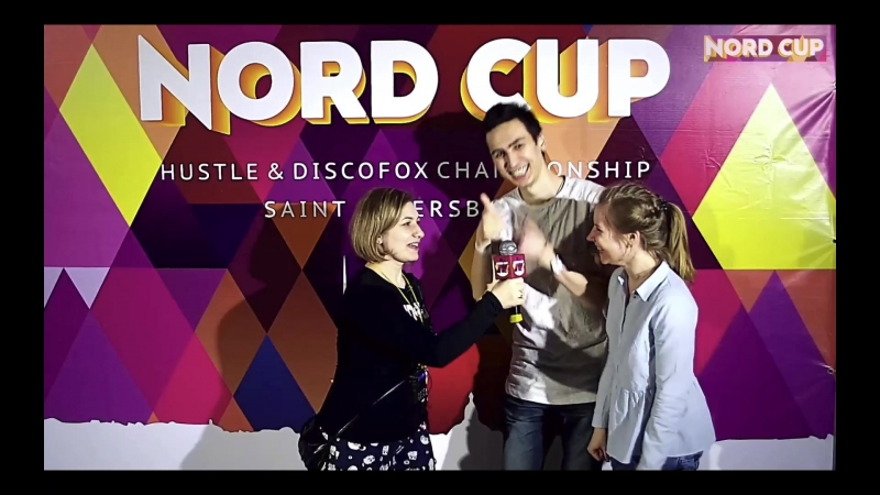 Nord Cup 2018. Горячий привет!