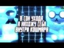 Sub Hub CRIMES РУССКИЕ СУБТИТРЫ RUS SUB TryHardNinja Bonecage NIGHT IN THE WOODS SONG 【60 FPS】