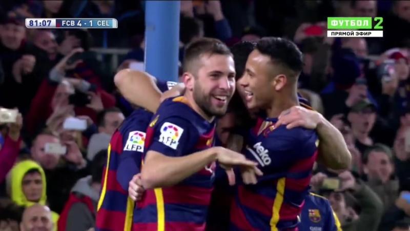 Барселона Сельта 6-1 14.02.2016