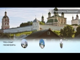 Прогулка по Золотому кольцу России