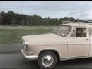 Берегись автомобиля (1966) 720p