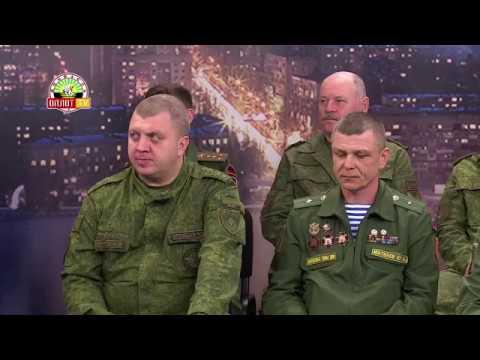 Оплот ТВ В правовом поле Спецвыпуск Четырехлетие войны