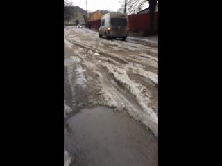 16.01.18 ул. Гагарина разлив водопроводной воды