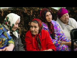 Дом престарелых базгиево нижний тагил дом престарелых государственный