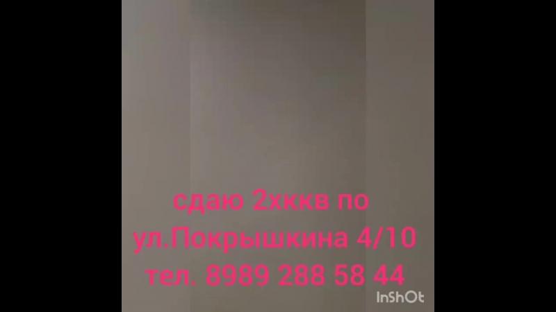 InShot_20180212_170152009.mp4